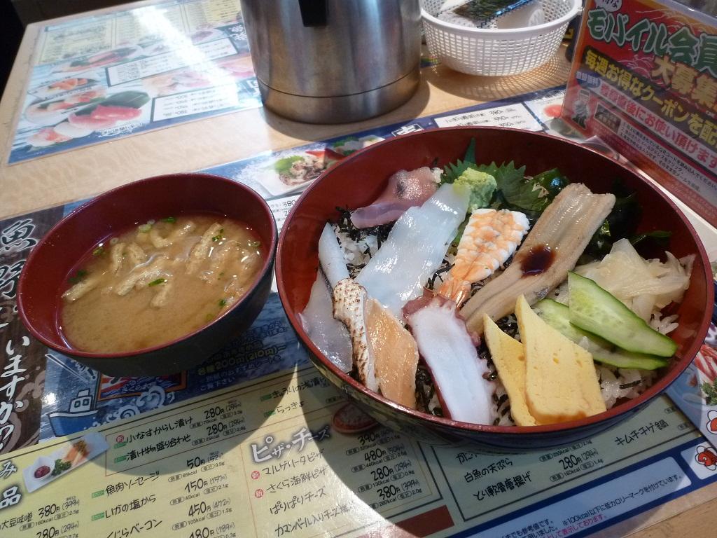 さくら水産:昼定食:居酒屋:八王子・グルメ巡り 日本紀行