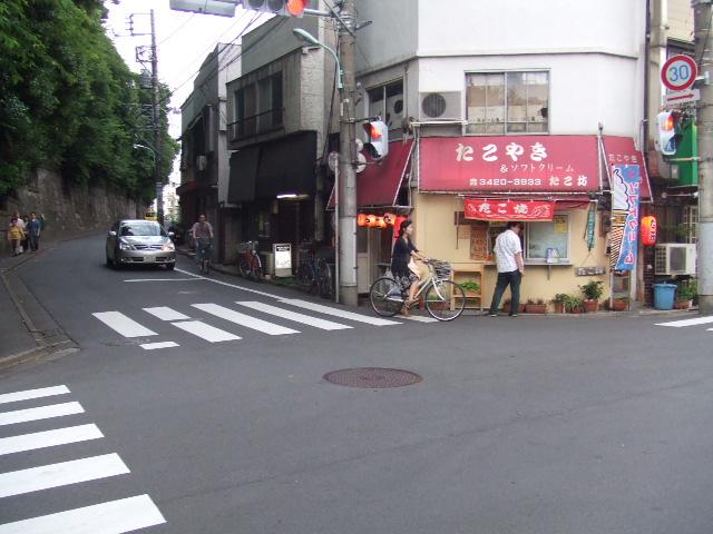 世田谷見聞録 たこ坊 宮の坂店