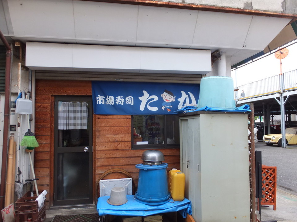 八王子卸売センター:加藤シルビアさん・市場寿司たか 王子卸売センター:加藤シルビアさん  八王子