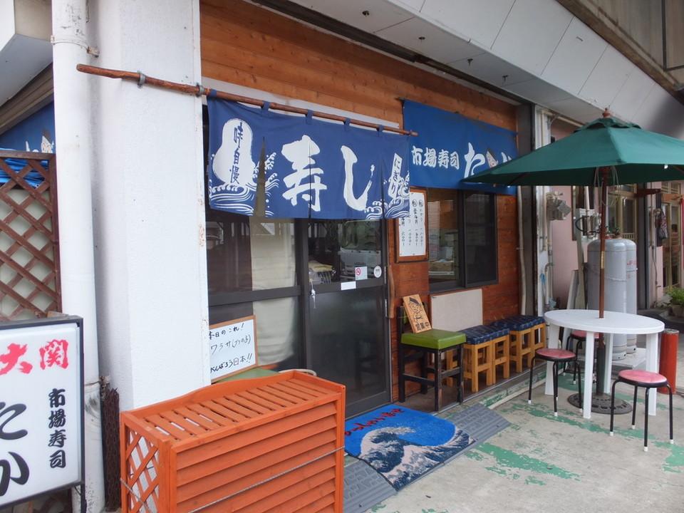 八王子卸売センター:加藤シルビアさん・市場寿司たか 久しぶりに八王子卸売センターへ行ってみました