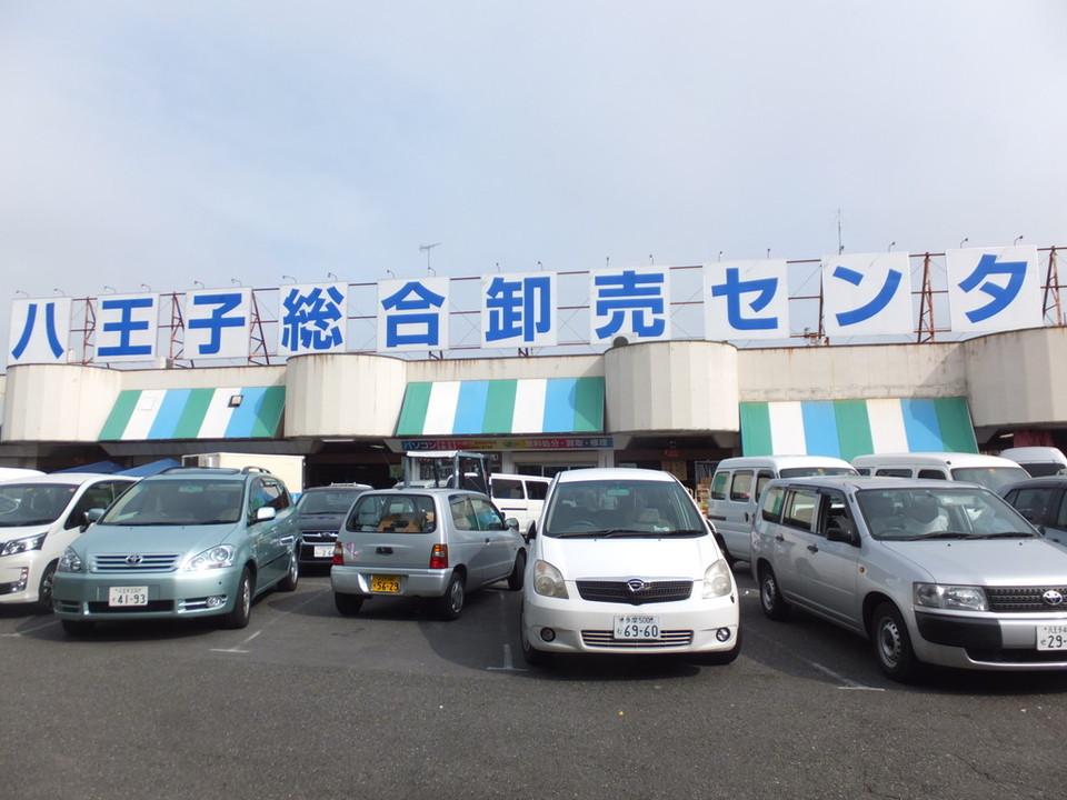 八王子卸売センター:加藤シルビアさん・市場寿司た... 八王子卸売センター:加藤シルビアさん・市