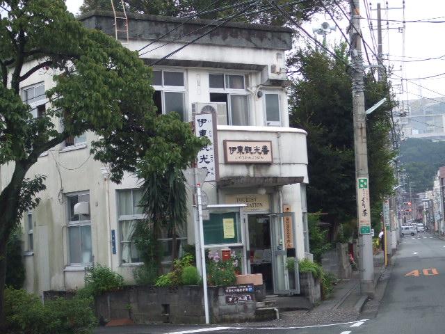 松川遊歩道: