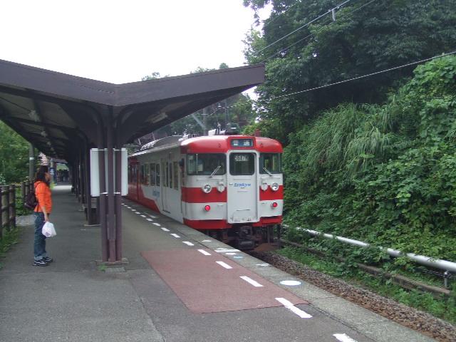 伊豆急:城ヶ崎海岸駅