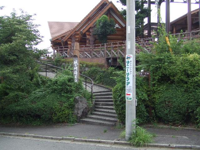 城ヶ崎海岸駅